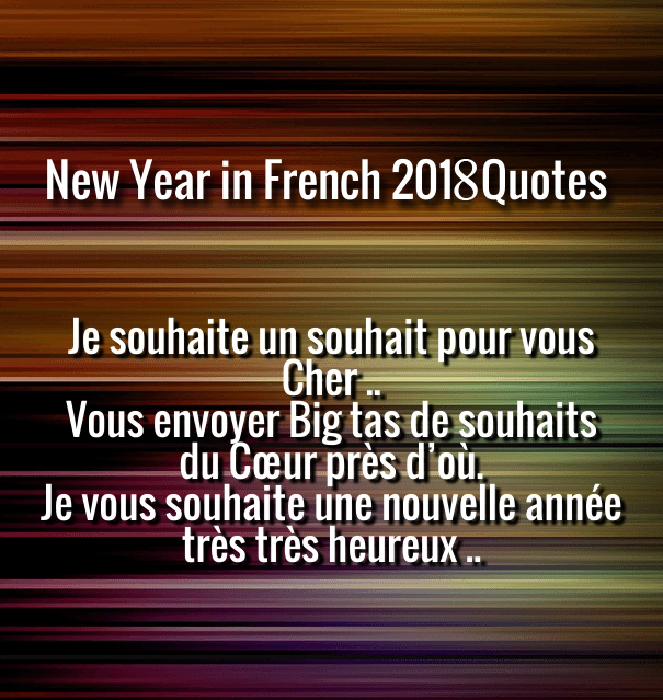 2018 New Year Wishes In French
