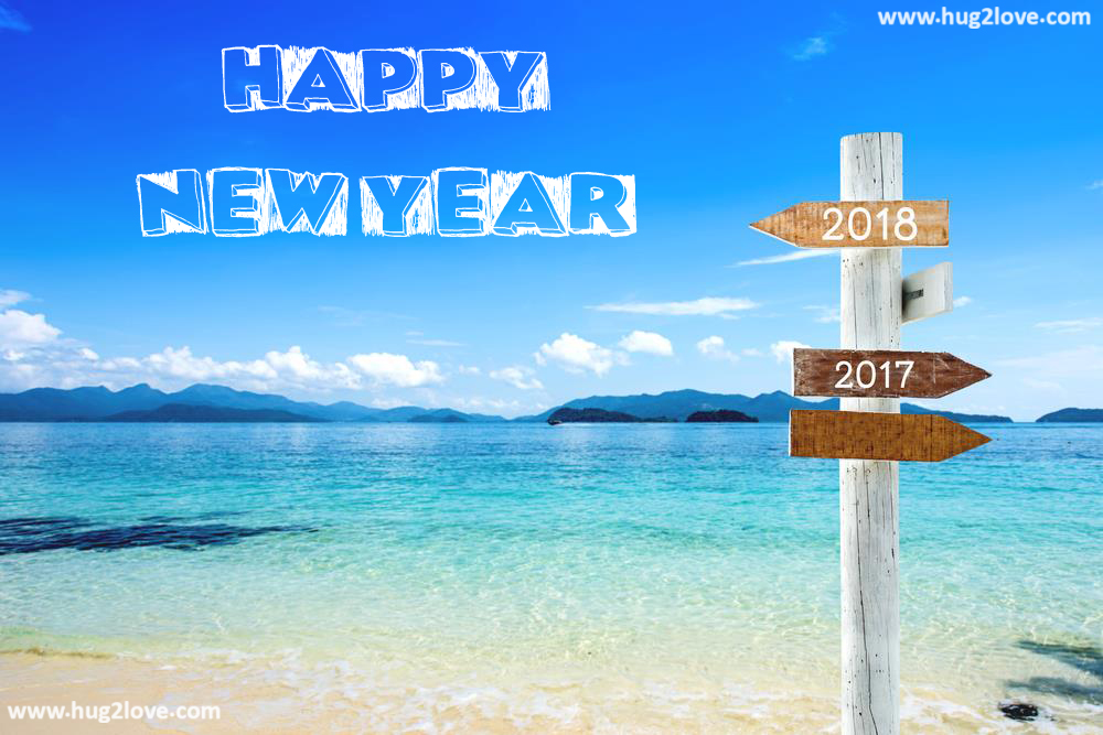 Happy New Year 2018 Screensaver Image