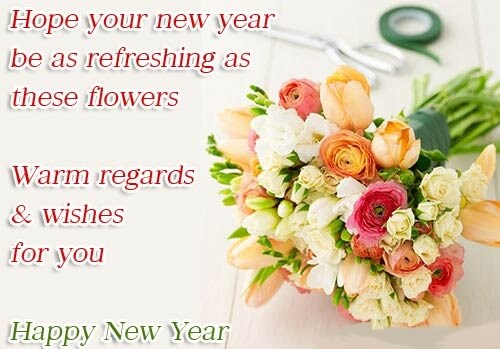 Unique happy new year greeting ecards 2018 to send online and share best light color 2018 greeting card for family members happy new year m4hsunfo