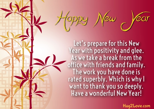 20 happy new year 2019 wishes for employees with images best new year greetings for employees from ceo of company m4hsunfo