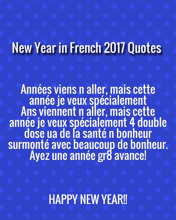 happy new year french 2017 Greeting