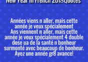 Happy New Year French 2018 Greeting