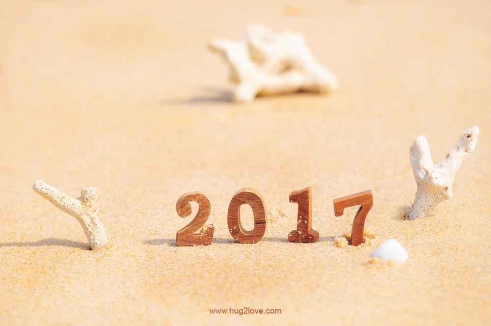 happy new year wallpaper for mobile 2017
