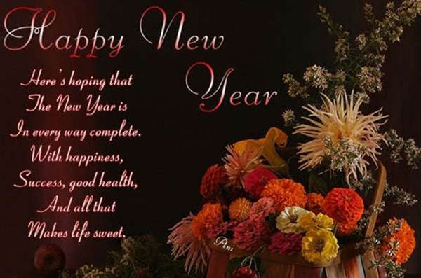 40 best new year 2019 wishes for brother with images happy new new year greetings brother m4hsunfo