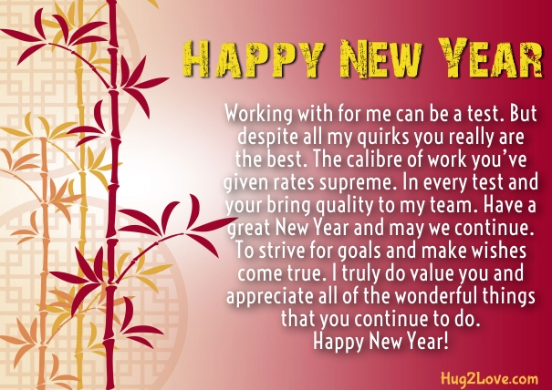 20 happy new year 2019 wishes for employees with images new year message to employees from hr m4hsunfo