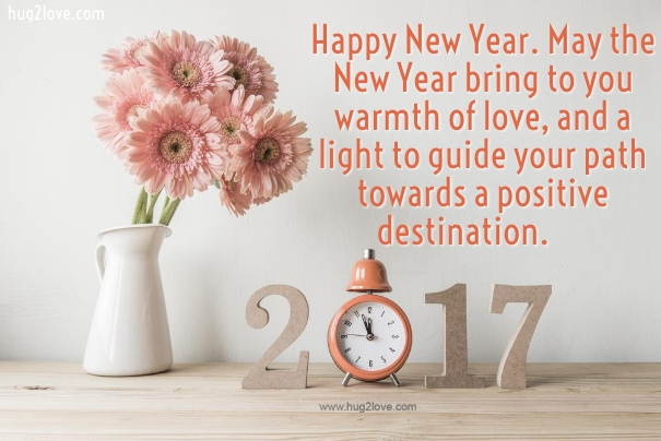 new year messages for whatsapp 2017
