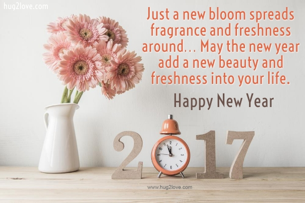 Happy New Year 2019 Wishes for Best Friends - Happy New Year 2019 ...