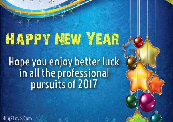 20 happy new year 2018 wishes for employees with images new year wishes to employees from boss m4hsunfo