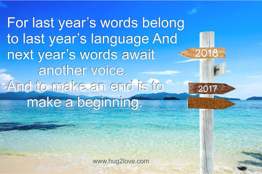 New Year 2018 Resolution Quotes Inspirational