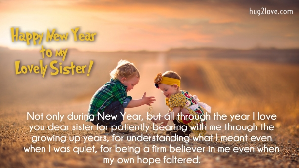 happy new year wishes from brother to sister