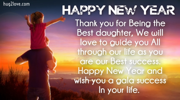 new year 2017 wishes from dad for daughter