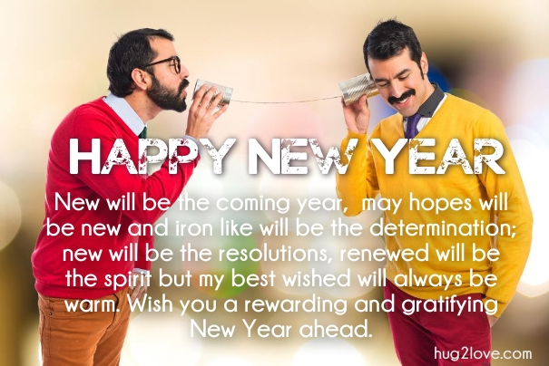 new year 2017 wishes greeting quotes for brother from brother