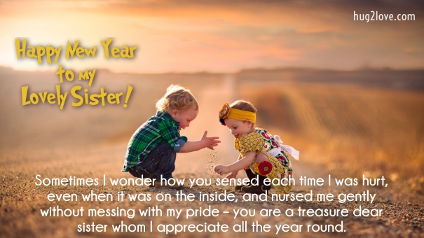new year sister quotes from brother