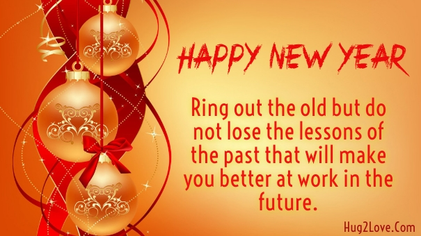 new year 2017 wishes for employees and coworkers