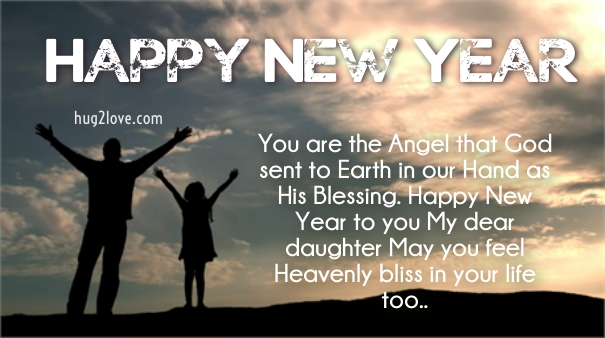 happy new year daughter quotes 2019