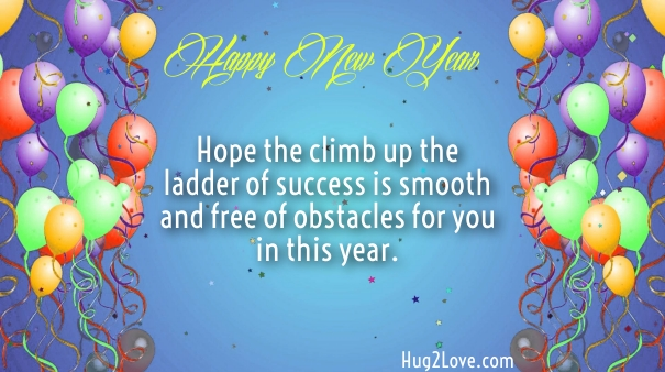 20 Happy New Year 2021 Wishes for Employees with Images