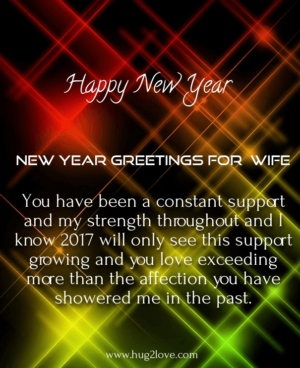 new year message for wife