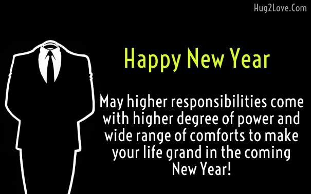 2017 new year wishes for employees