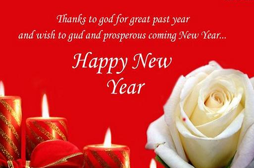 Happy New Year 2020 Wishes for Best Friends - Happy New Year