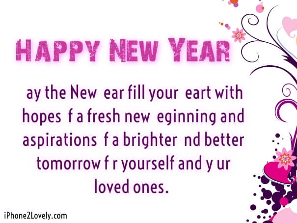 teachers special new year wishes