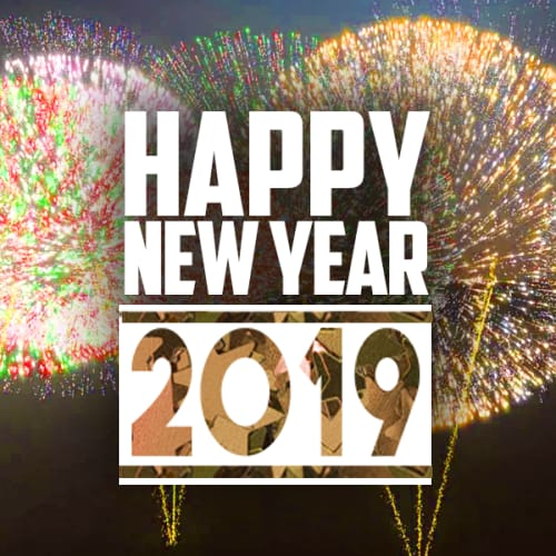 Happy New Year 2020 GIFs and Animated Wallpapers Download