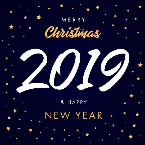 Happy New Year 2019 Wallpaper HD - Happy New Year 2020 Quotes
