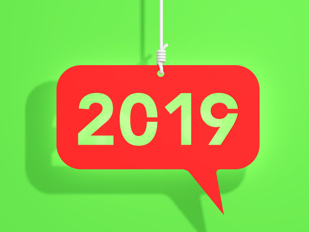 New-Year-2019-red-green-image.jpg
