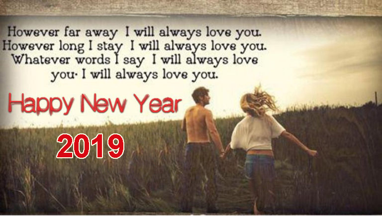 new year i love you romantic wishes greeting quotes 2019